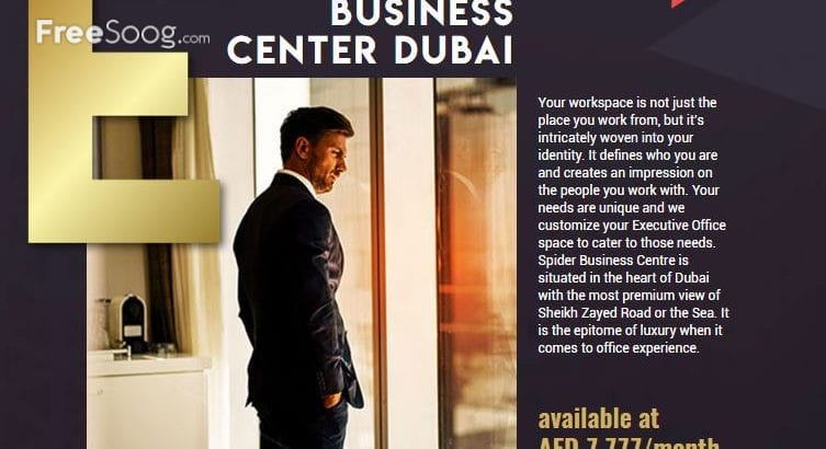 Office Space for Rent Dubai-Business Centre Workplace