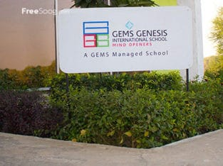 About Us – GEMS Genesis International School Ahmedabad