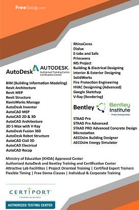 Learn Autodesk and Engineering Courses in Dubai