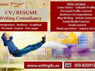 0508200128 Bundle Offer Cover Letter & CV Writing in Sharjah UAE