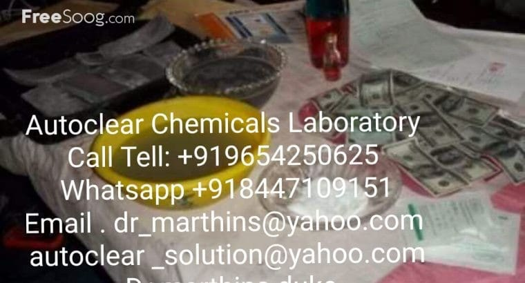 BLACK MONEY CLEANING CHEMICALS SSD SOLUTION