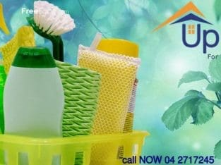 Upkeep Cleaning services