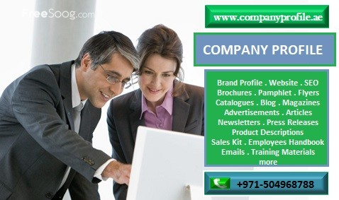 Writing and Designing Company Profile in Muscat, Oman