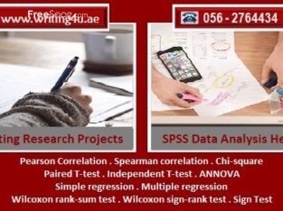 Complex SPSS Analysis Help in Riyadh, Saudi Arabia