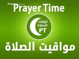 prayer time srevice