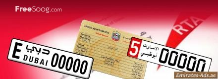 Vehicle Registration Renewal and Ownership Transfer Services
