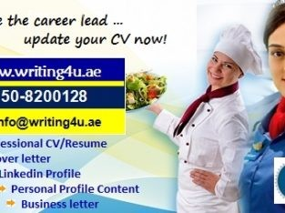 Well Formatted Professional CV Writing Help in Muscat Oman