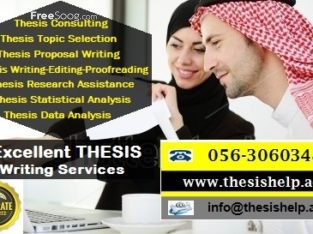 PhD Proposal and MBA Thesis Writing Help in Muscat Oman